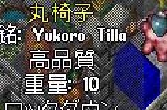 シティ・オブ・エンジェル_e0068900_1613344.jpg