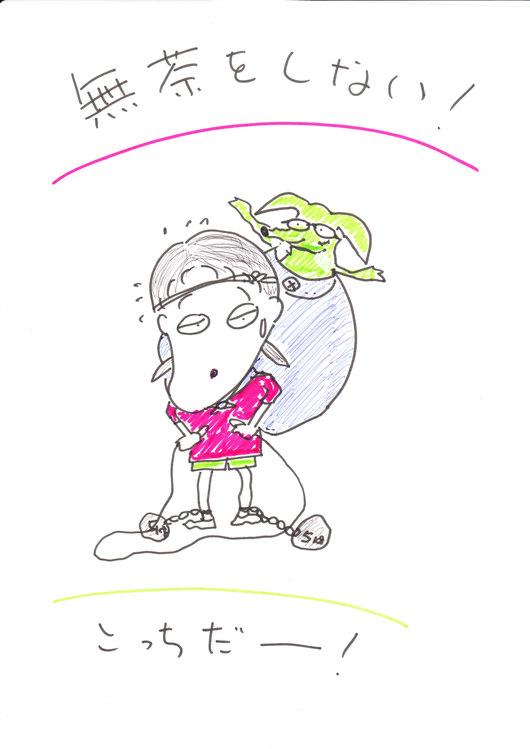 b0068302_7175021.jpg