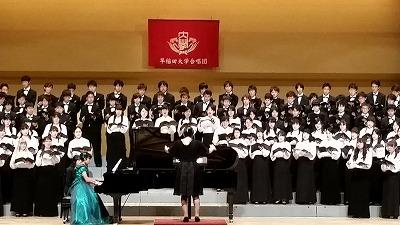 早稲田大学合唱団が来た!_d0050503_23591693.jpg
