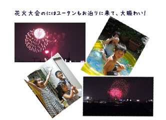 c0051105_0594356.jpg