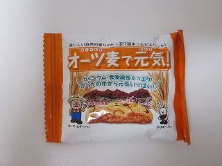 おススメのお菓子(中平)_f0354314_16334125.jpg