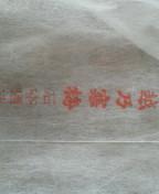 b0040819_1049356.jpg