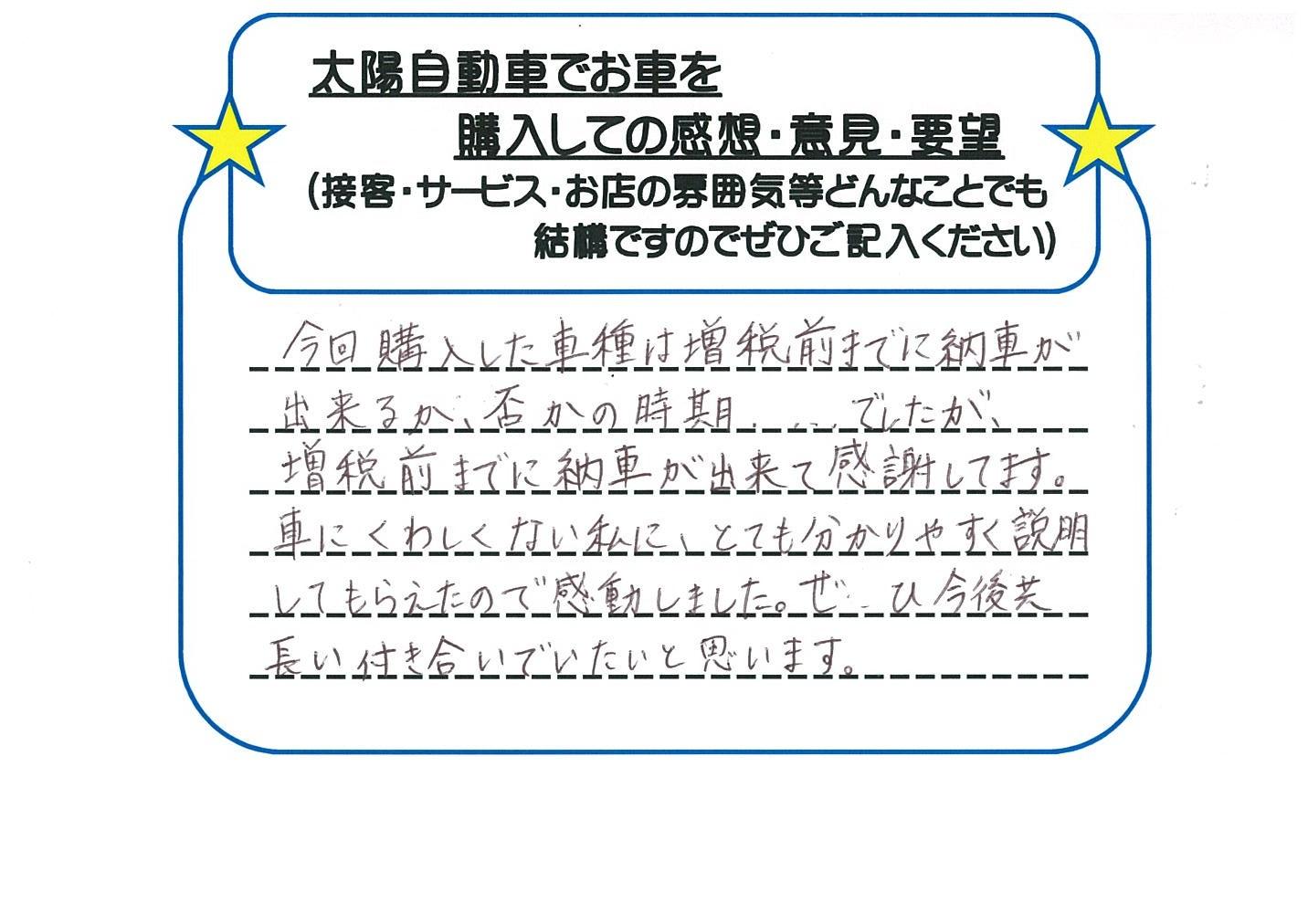 b0290122_185338.jpg