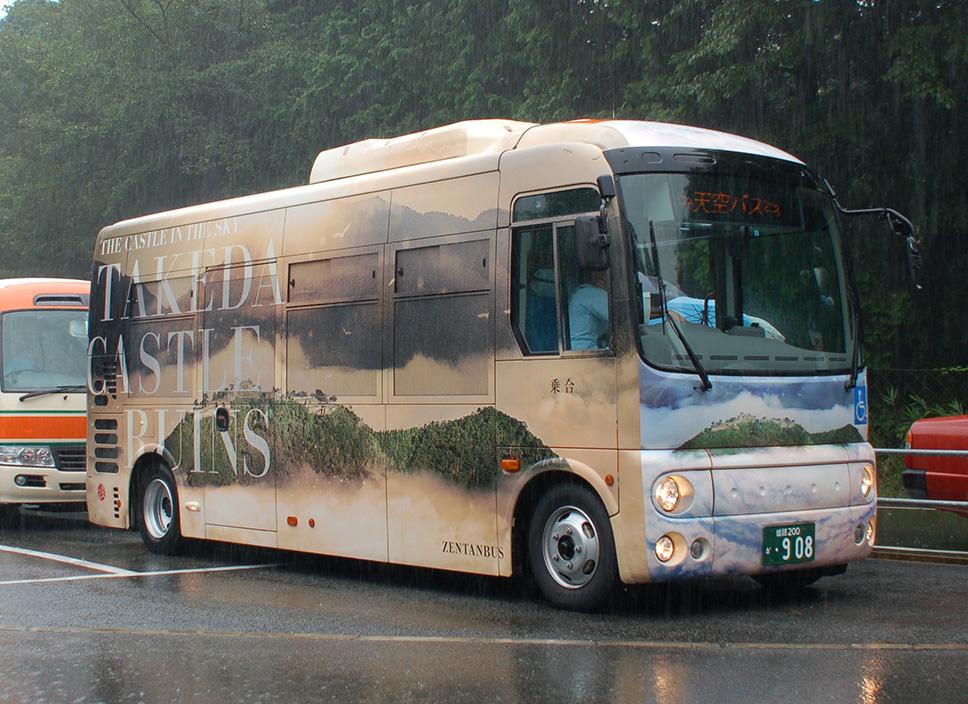 雨の但馬路紀行 その2 「日本のマチュピチュ・竹田城跡」_e0158128_0215638.jpg