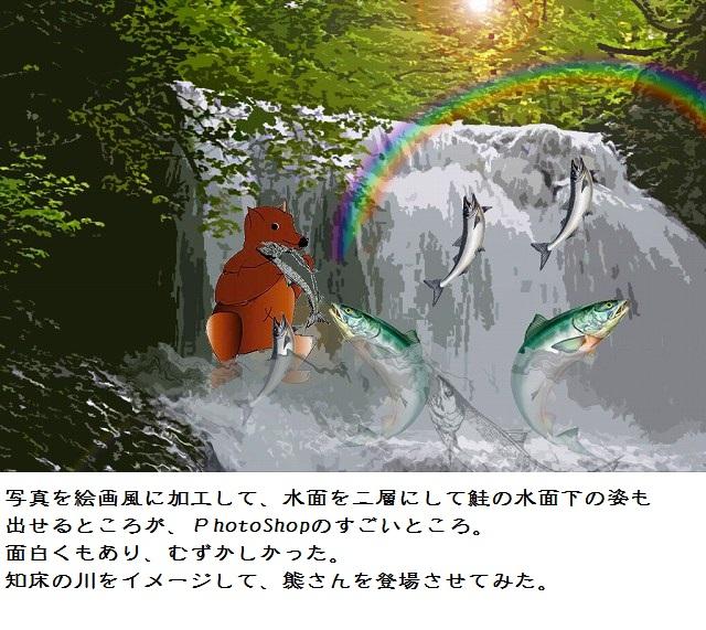 c0123031_1911217.jpg