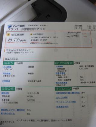 f0068334_19444458.jpg