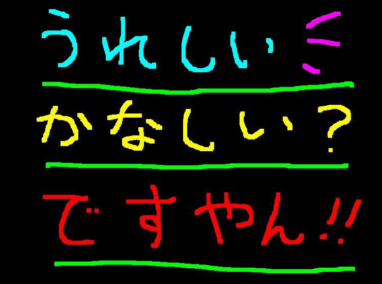f0056935_9512048.jpg