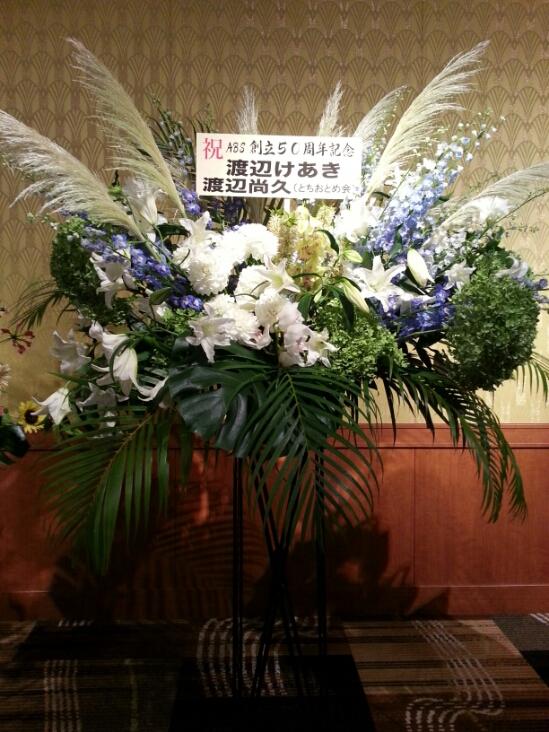 ABS50周年記念パーティー(//∇//)_b0259538_1053155.jpg