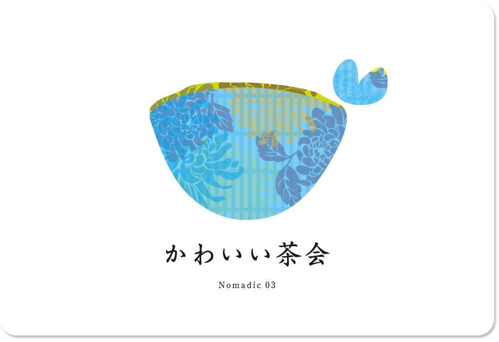 かわいい茶会_b0137346_2047249.jpg