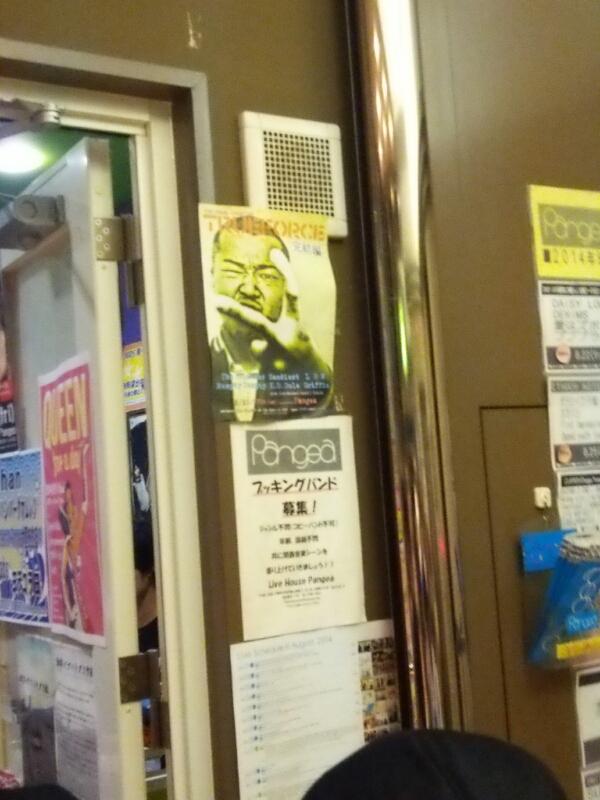 漢の大阪 Summer in 2014 その4_c0308247_21471142.jpg