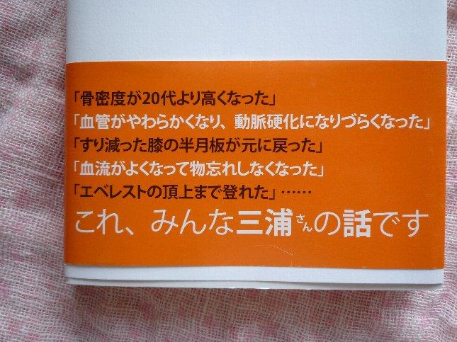 d0048750_2011939.jpg