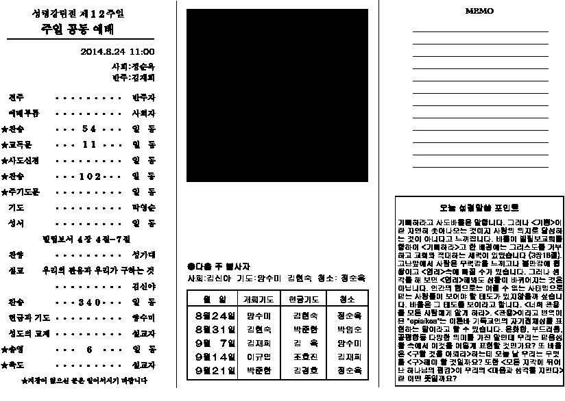 e0318150_19462124.png