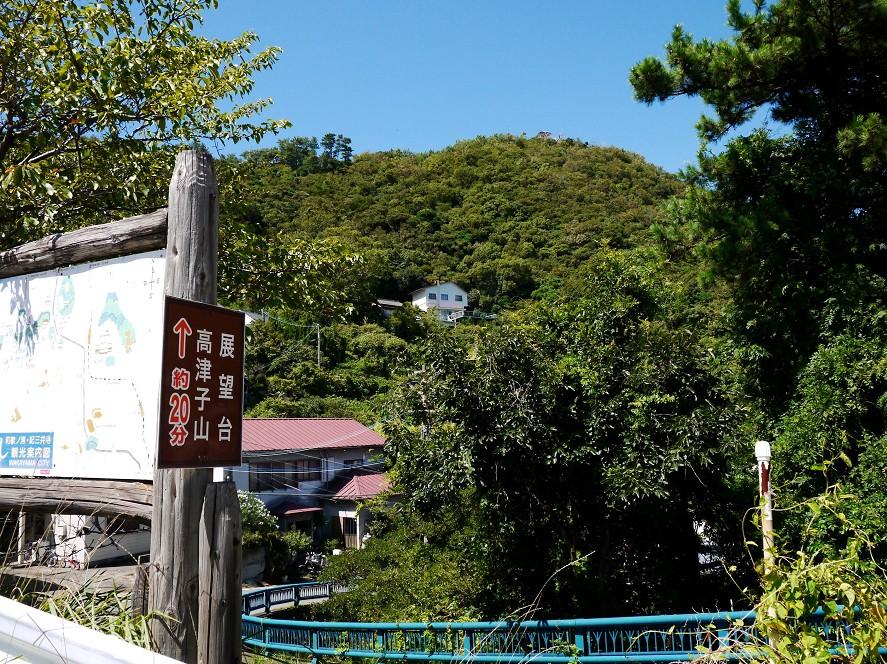 高津子山_b0093754_154509.jpg