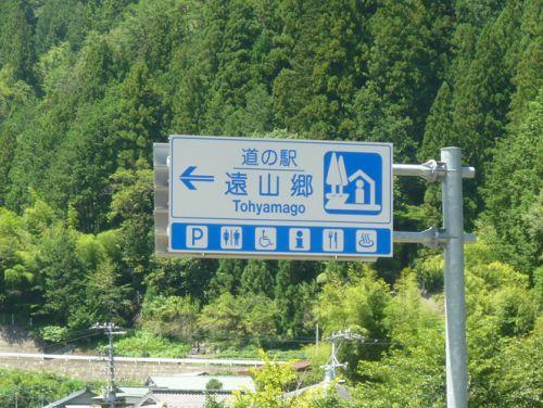 ツーリングラリーレポート/日本のチロル・しらびそ高原_e0254365_205285.jpg
