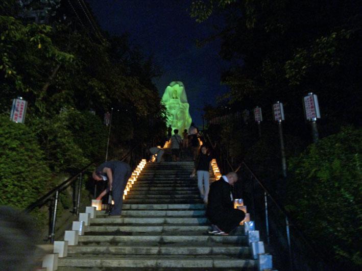 大船ビアフェスタで夜景眺めながら北鎌倉の恵みを味わう_c0014967_23223752.jpg