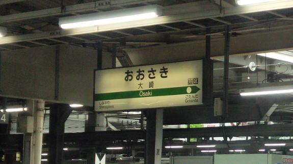 東京総合車両センター 夏休みフェア -2- 山手線一周!_a0268377_23040133.jpg