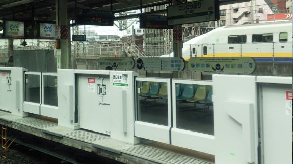 東京総合車両センター 夏休みフェア -2- 山手線一周!_a0268377_23254901.jpg