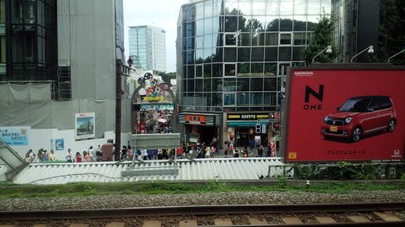 東京総合車両センター 夏休みフェア -2- 山手線一周!_a0268377_23295452.jpg