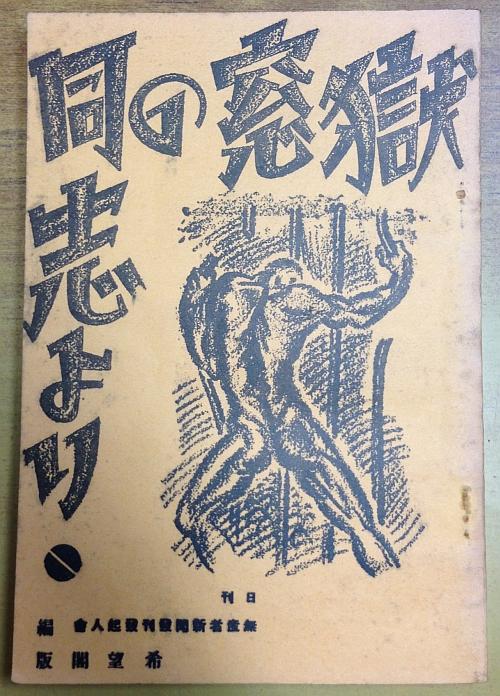 2014/08/23         のむ_f0035084_22375594.jpg