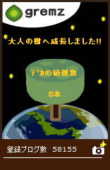 c0122791_1845311.jpg