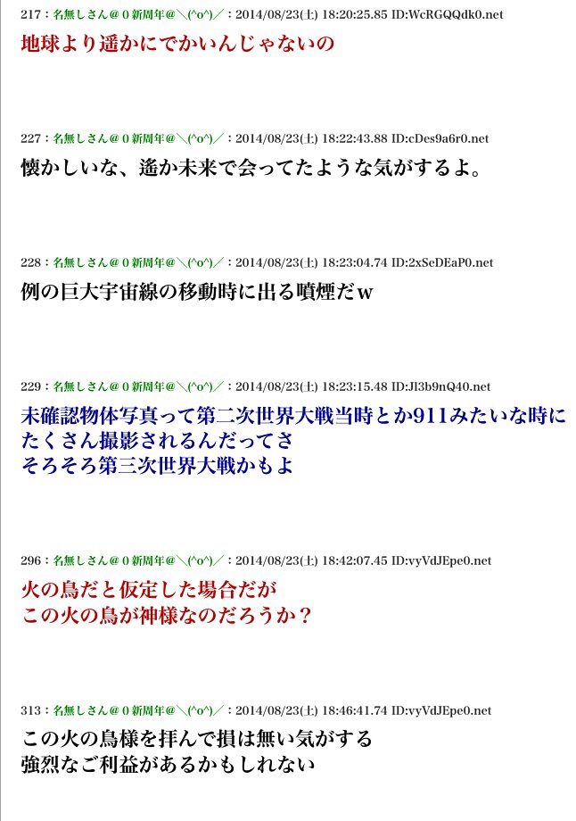 b0301400_03253543.jpg