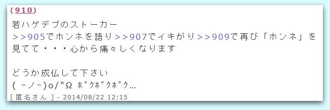 b0301101_254468.jpg