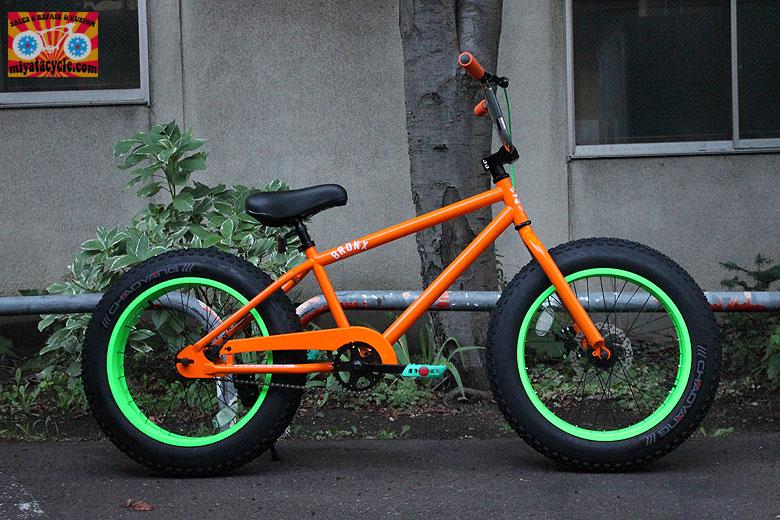 BRONX 20インチ ファットバイクをさりげなくカスタム_e0126901_12124283.jpg