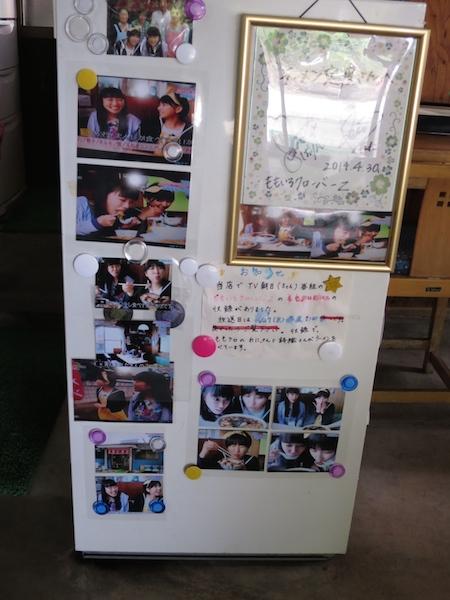 f0160801_22301427.jpg
