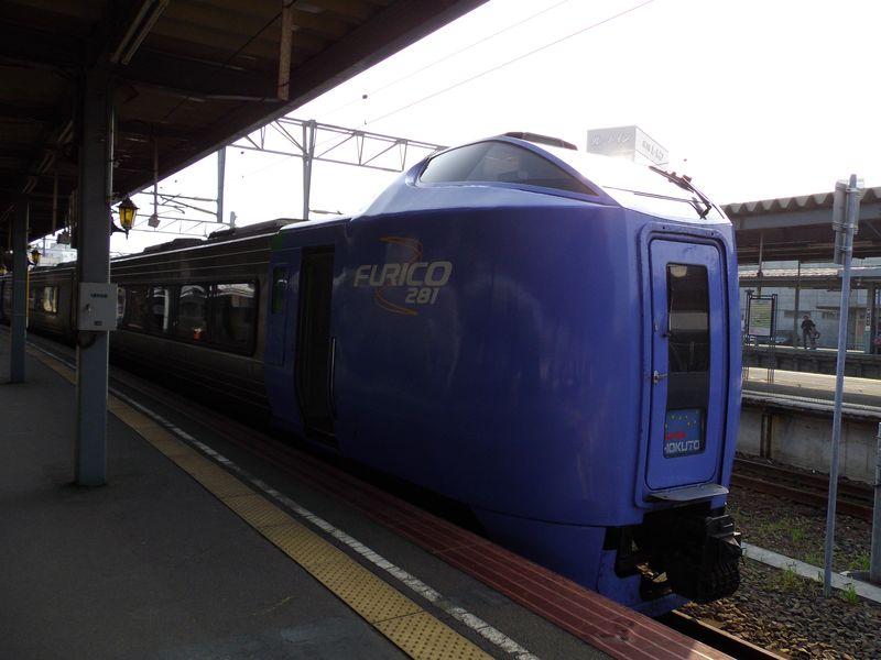 無事札幌へ_c0025115_21545342.jpg