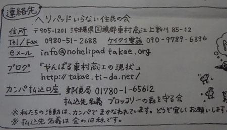 f0208315_1245063.jpg