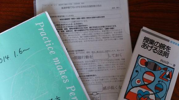 TOSSフェルマータ第95回例会_e0252129_20254491.jpg
