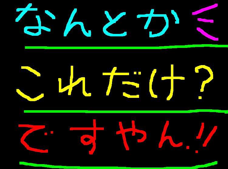 f0056935_1026152.jpg