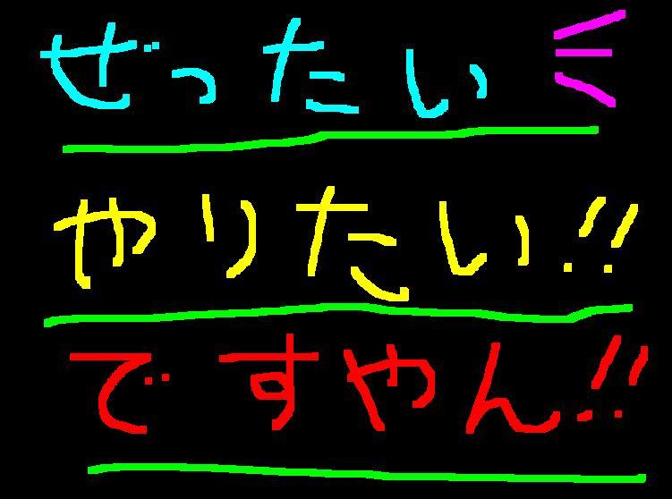 f0056935_13343696.jpg