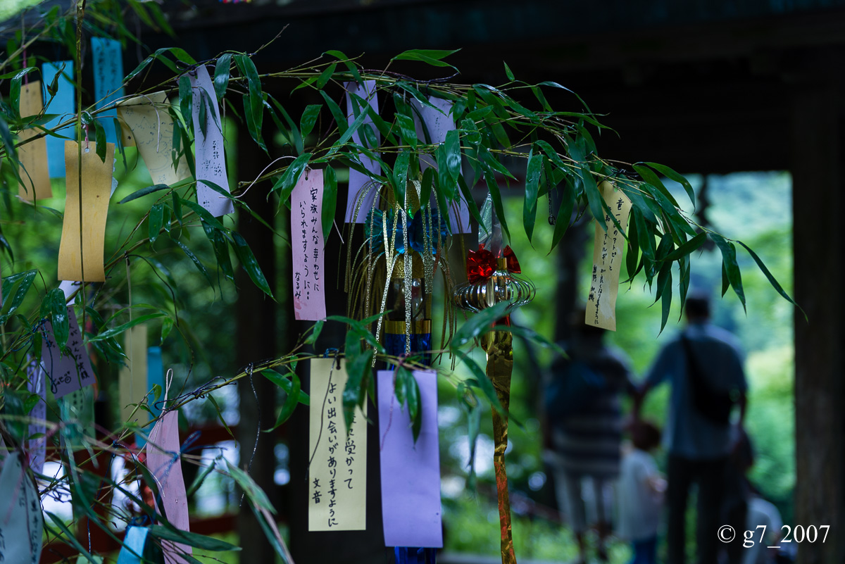 貴船神社 〜1〜_f0152550_16124653.jpg