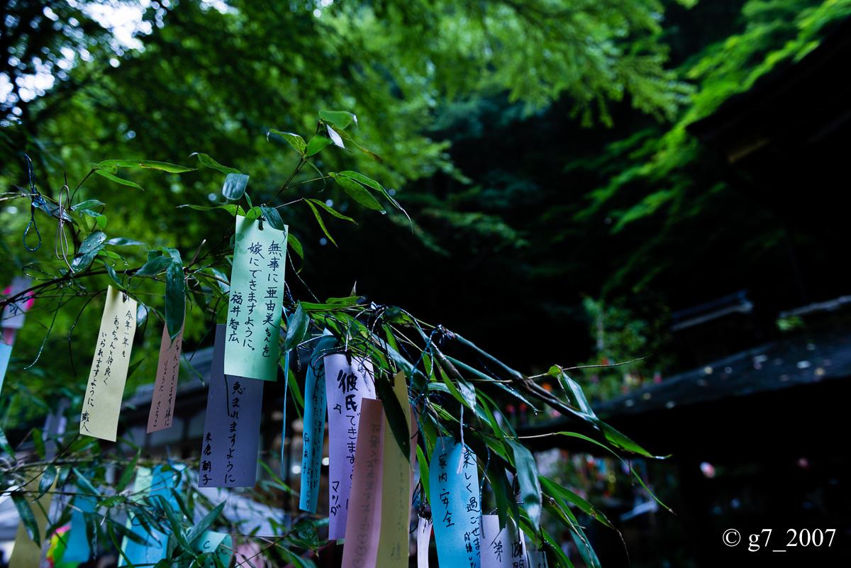貴船神社 〜1〜_f0152550_16132755.jpg