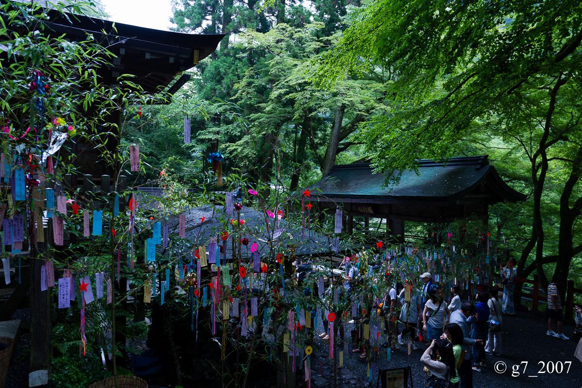 貴船神社 〜1〜_f0152550_16141898.jpg