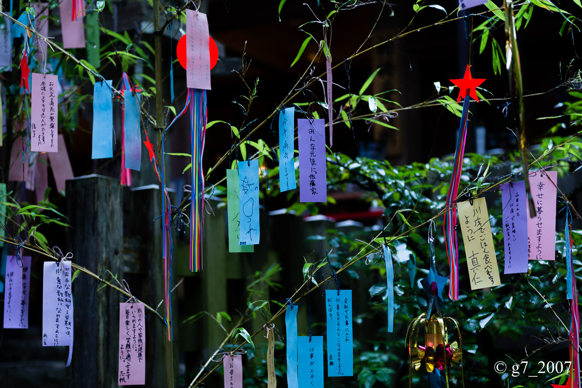 貴船神社 〜1〜_f0152550_16393984.jpg