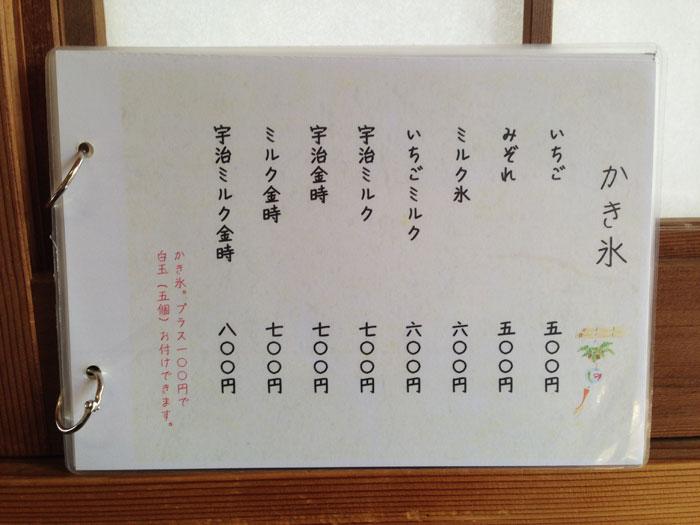 ほうらく堂 神出店 @ 西区 神出_e0024756_03052351.jpg
