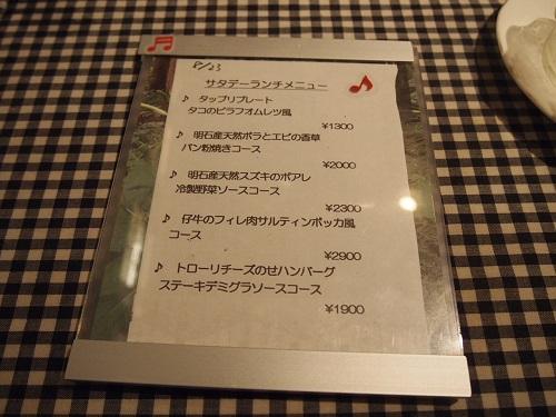 レストラン モーヴ  フレンチ、欧風料理   東灘区魚崎北町 _d0083265_15282991.jpg