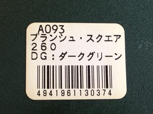 a0114467_875484.jpg