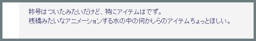 b0022669_0483073.jpg