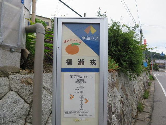 和泉市福瀬の飛び坊_c0001670_13555205.jpg