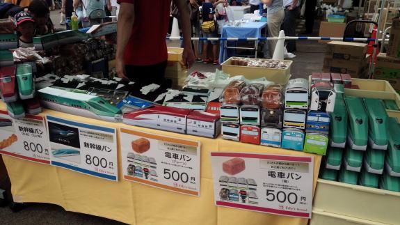 東京総合車両センター 夏休みフェア -1- 車両基地!_a0268377_00143846.jpg
