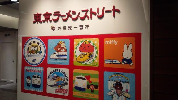 東京総合車両センター 夏休みフェア -3- おまけ!_a0268377_00263370.jpg