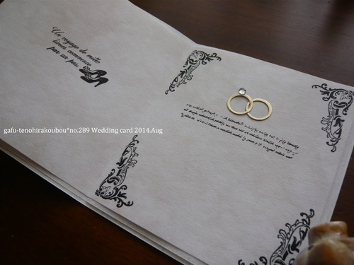 モノトーン配色のWedding gift card_d0285885_1062618.jpg
