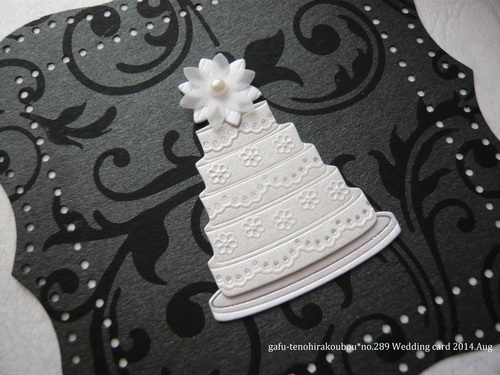 モノトーン配色のWedding gift card_d0285885_1063459.jpg