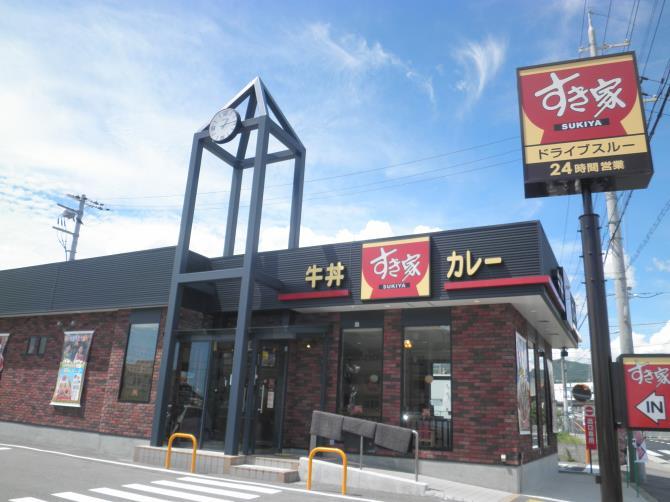 すき家のおろしポン酢牛丼   宝塚中筋店_c0118393_9535976.jpg