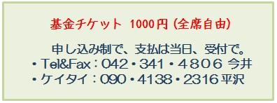 f0137096_2054046.jpg