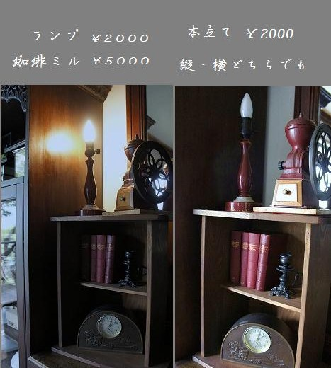 e0207097_19272859.jpg