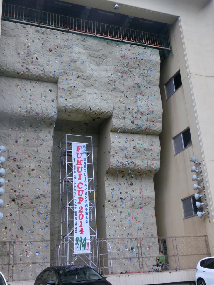 福井県立クライミングセンターの講習会_d0151699_23365113.jpg